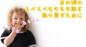 低価格の全身脱毛教えます!in札幌